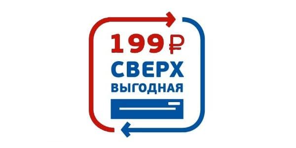 obmen_img422